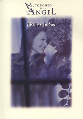 I Believe In You Serenade Card Exterior